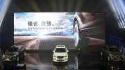 General Motors to import cars made in China